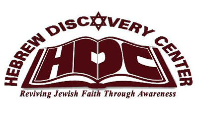 Hebrew Discovery Center